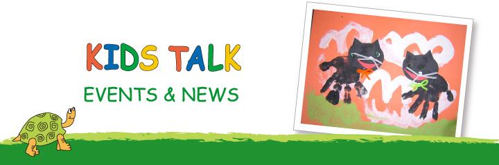 キッツトーク|KIDS TALK