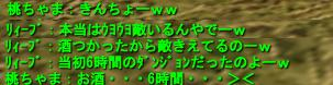 c0133821_22412742.jpg
