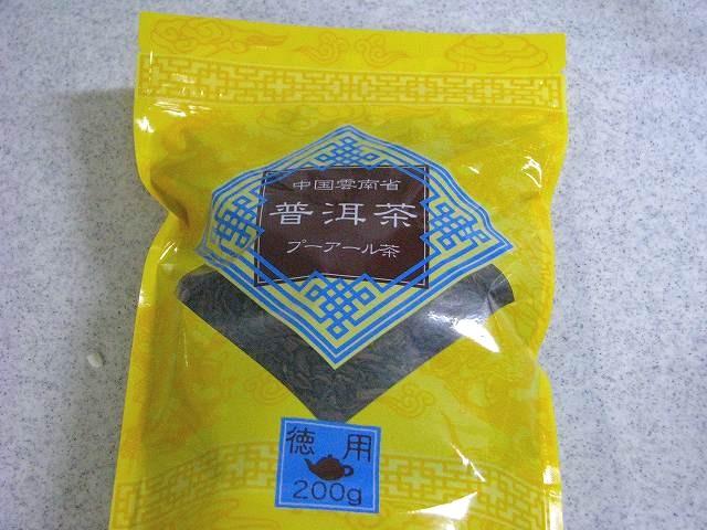 お買い物_f0100825_2034303.jpg