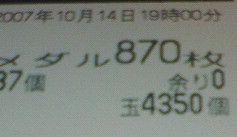 f0065228_1251965.jpg