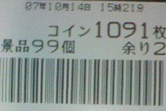 f0065228_191650.jpg