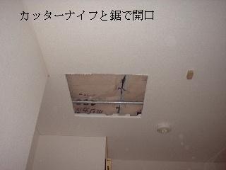 f0031037_14372774.jpg