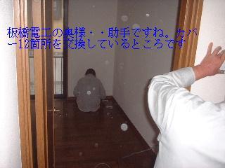 f0031037_1441183.jpg