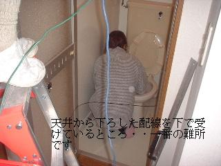 f0031037_1445458.jpg