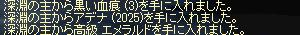 a0010745_220483.jpg