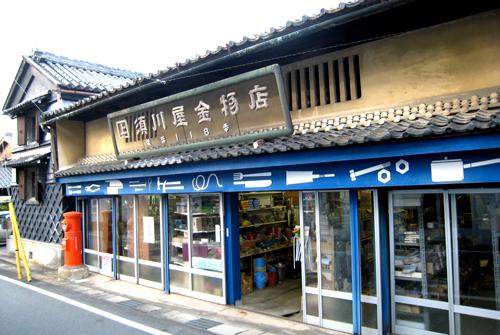 店構え_d0039955_2210422.jpg