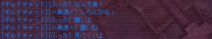 a0099556_214414.jpg