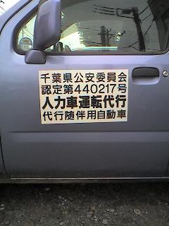c0063556_22295577.jpg