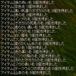 f0120661_14403034.jpg