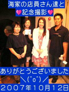 f0048372_18243856.jpg
