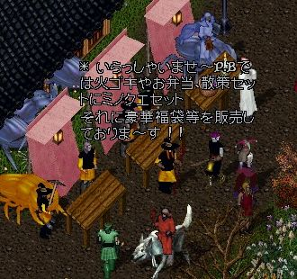 【番外編】無限祭!_a0100479_18585762.jpg
