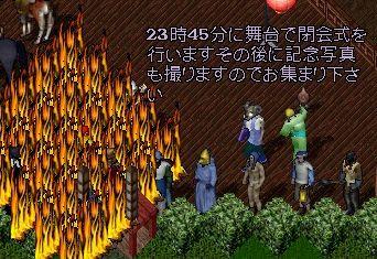 【番外編】無限祭!_a0100479_19123766.jpg