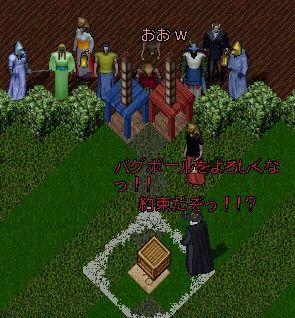 【番外編】無限祭!_a0100479_1912519.jpg