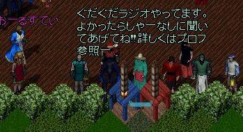 【番外編】無限祭!_a0100479_1953626.jpg