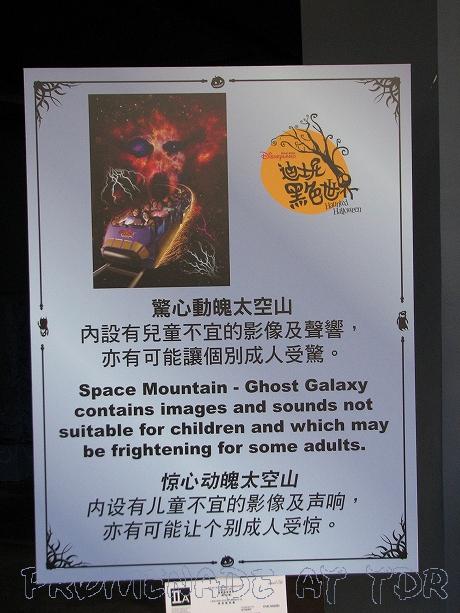 (香港レポ5)グロッキー。_d0058179_0252659.jpg