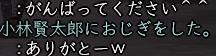 b0052588_2246517.jpg