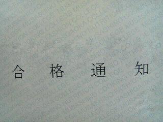 f0127408_2311548.jpg
