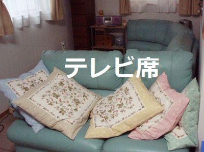 b0008709_12404375.jpg