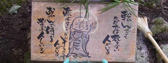 07.10.16(火) ダイヤモンドトレール_a0062810_1963063.jpg