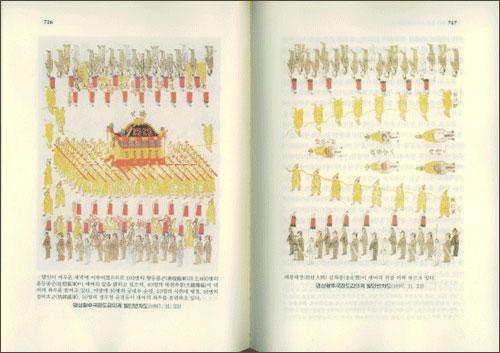 月精寺と北朝鮮~ 朝鮮儀軌_b0079910_22564549.jpg