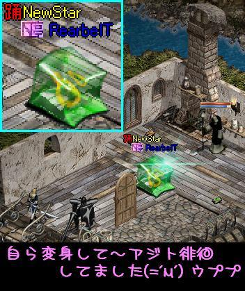 f0072010_44613.jpg