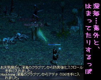 f0072010_44947.jpg
