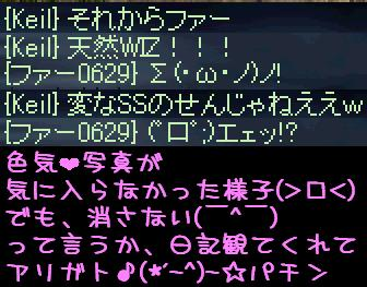 f0072010_4511456.jpg
