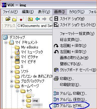 d0048312_20133743.jpg