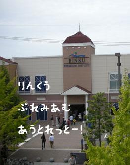 f0129214_10112361.jpg
