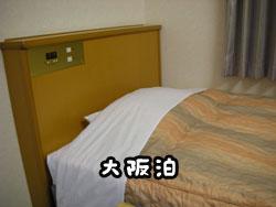 f0129214_1111513.jpg
