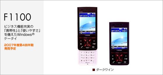 f0081619_2324297.jpg