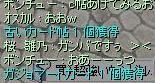 f0107520_18491517.jpg