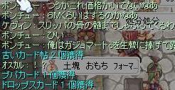 f0107520_1850684.jpg