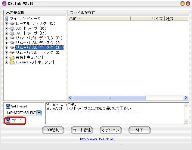 b0030122_23421094.jpg