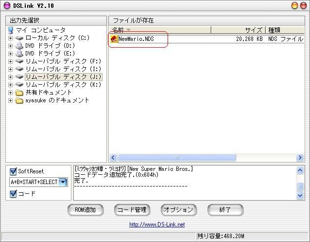 b0030122_23422581.jpg