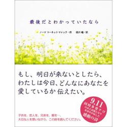 f0038727_23345015.jpg