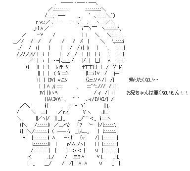 b0098246_621777.jpg