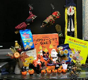 Halloweenがやってくる!_f0139963_7131992.jpg