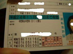 b0053472_0425883.jpg