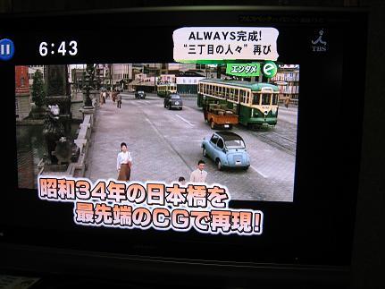 スバル 360か?~日本橋の上を_a0107574_19361446.jpg
