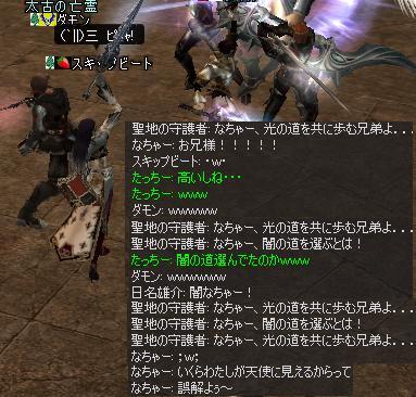 b0078274_10274447.jpg