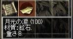 c0045001_15403654.jpg