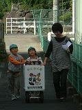 ♪食育事業 季節の野菜を買いに行きました_c0091507_10203025.jpg