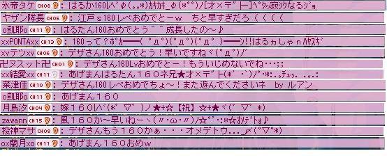 f0128113_80114.jpg