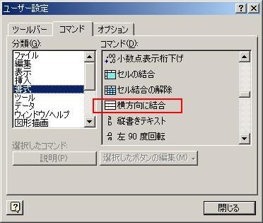 d0132214_10285029.jpg