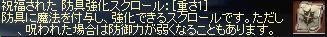 f0101117_20342353.jpg