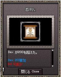 f0048418_9581214.jpg