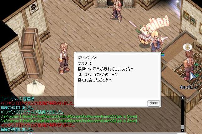 b0037921_1581147.jpg