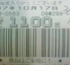 f0065228_1047873.jpg