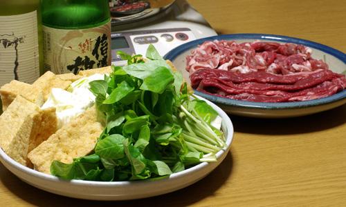 水炊きと甲州_c0136330_17233456.jpg